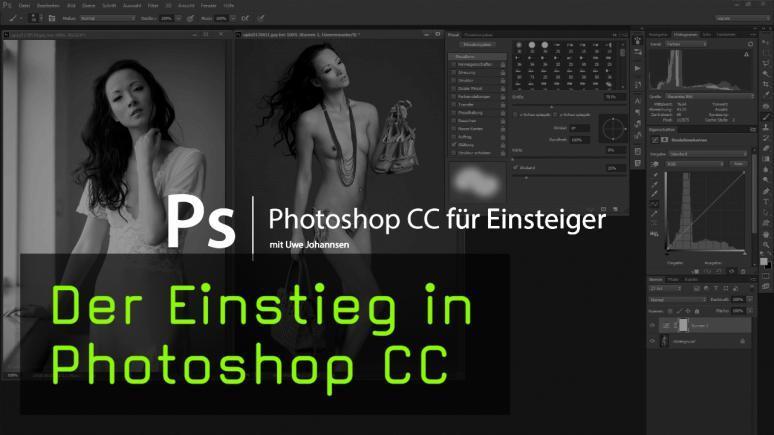 Photoshop CC Grundlagenkurs