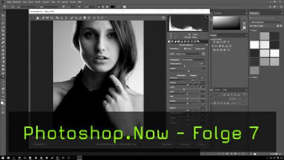 Lernen, wie man in Photoshop Portraits retuschiert