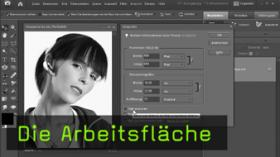 Arbeitsfläche Photoshop Elements