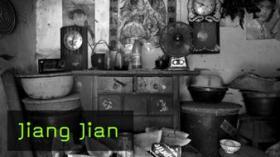 Jiang Jian - Impressionen aus Fernost