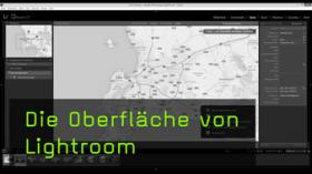 Crashkurs Lightroom, Lightroom CC Oberfläche