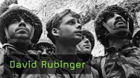 David Rubinger