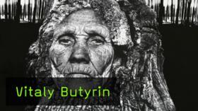 Vitaly Butyrin Terra Incognita