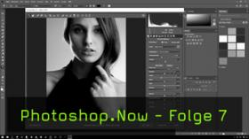 Lernen, wie man in Photoshop Portraits retuschiert