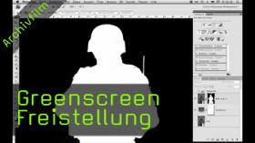 PSD, Photoshop Tutorial, Photoshop Kurs, Ebenenmasken