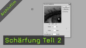 84_Schaerfung_2_Teaser.jpg