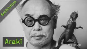 Nuboyoshi Araki Meister der Fotografie, Japan
