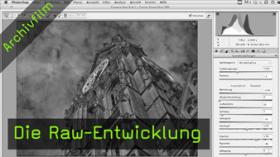 Raw-Entwicklung, Photoshop CS5
